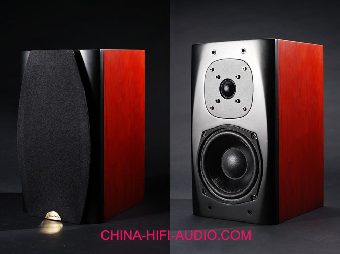 a pair of Bewitch S8 hifi speakers loudspeakers
