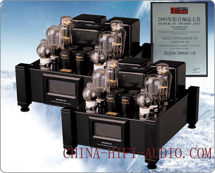 Meixing MingDa MC300845-AB MONO BLOCK POWER AMPLIFIERS pair