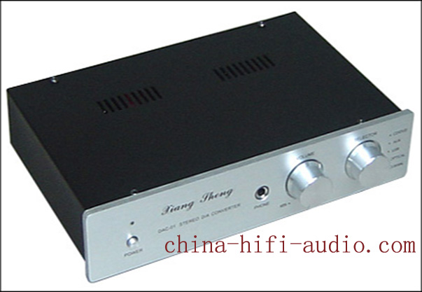 XiangSheng DAC-01A tube DAC Decoders/Headphone Amplifier silver