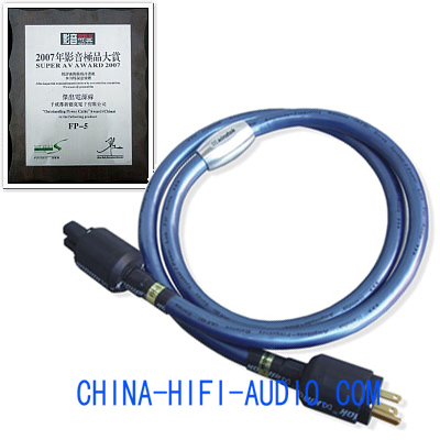 XINDAK FP-5 Audiophile Power Cable patent prize 1.5m