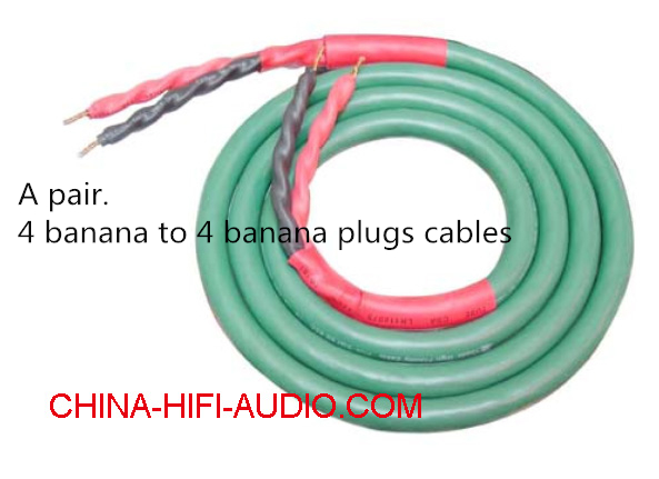 bada high fidelity speakers cables pair occ 5 star china hifi audio online store yaqin. Black Bedroom Furniture Sets. Home Design Ideas