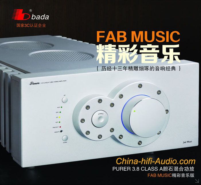 Bada purer 3.8 Fab Music Class A tube Hybrid intergrated Amp New