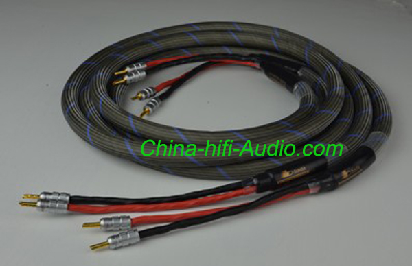 Bada S-8S OCC Loudspeakers Cables 2.5m hi-end pair Silvering