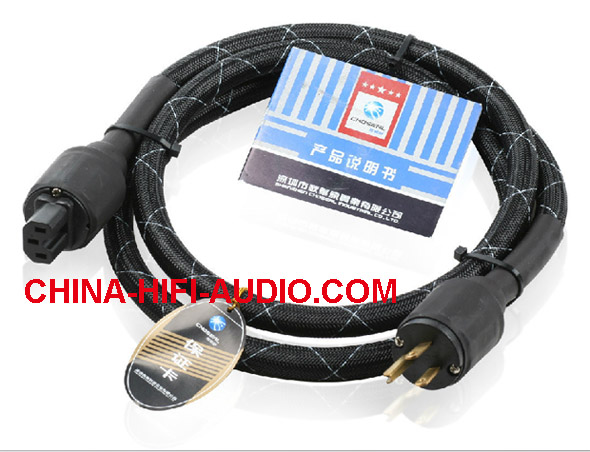 QiuYeYuan Choseal PB-5703 Audiophile audio Power Cable US plug