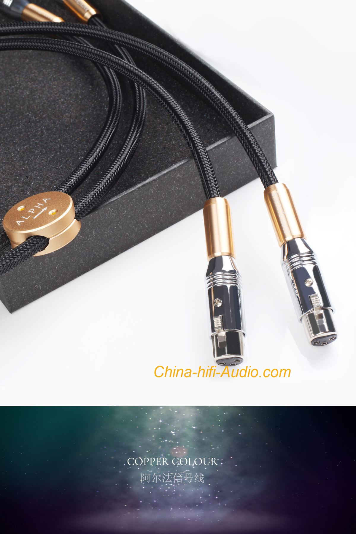 Meixing Mingdabewitchbada Amplifiers Cd Playerpower Amp Preamp Copper Colour Alpha Audiophile Cable Cc Xlr Plug Audio Interconnect Declaration