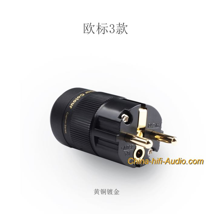 Copper Colour CC Schuko European Power Plug IEC OFC Gold-plated HiFi Audio