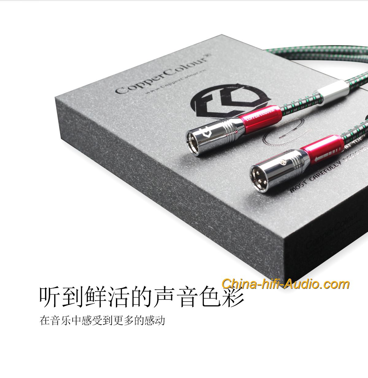 Copper Colour Audiophile Cable Cc Cords China Hifi Audio Online Conductor Electric Wire Fond Iii Xlr