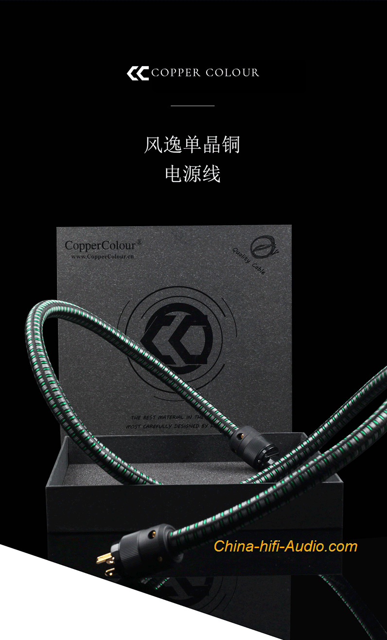 Copper Colour CC FOND audiophile power cable OCC Powercord NZ/US/EUR ...