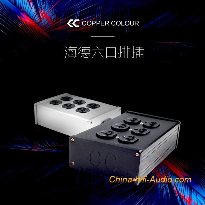 CopperColour CC EX-126BE Power Socket HiFi audio with 6 outlet US Plug Beryllium - Click Image to Close