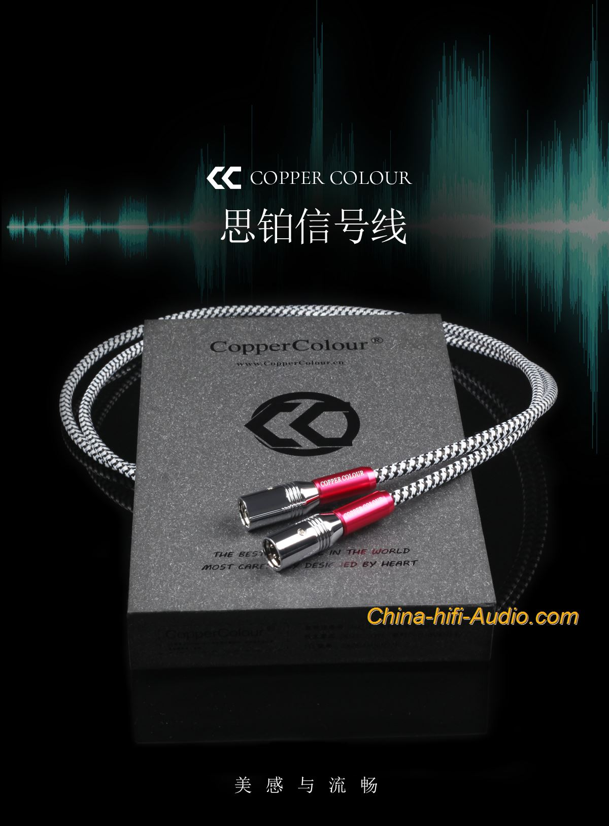 CopperColour CC WHISPER OCC XLR audiophile Audio cable interconect Balance cord