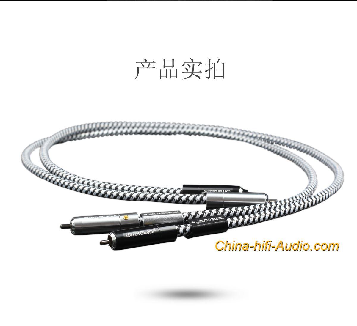 copper colour cc whisper occ rca interconector hi fi audio cable pair china hifi audio online. Black Bedroom Furniture Sets. Home Design Ideas