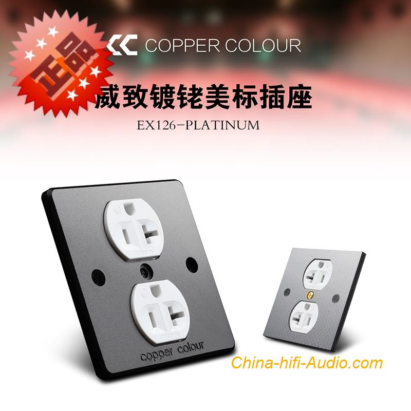 Copper Colour EX-126 PLATINUM Rhodium plating Power socket HiFi Audiophile