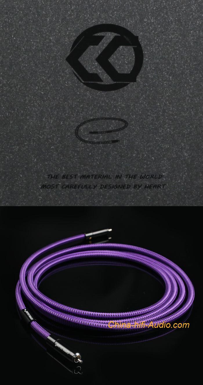 Copper Colour SUB-MASA Subwoofer Interconnect Cable OFC Pure Copper Hifi connect