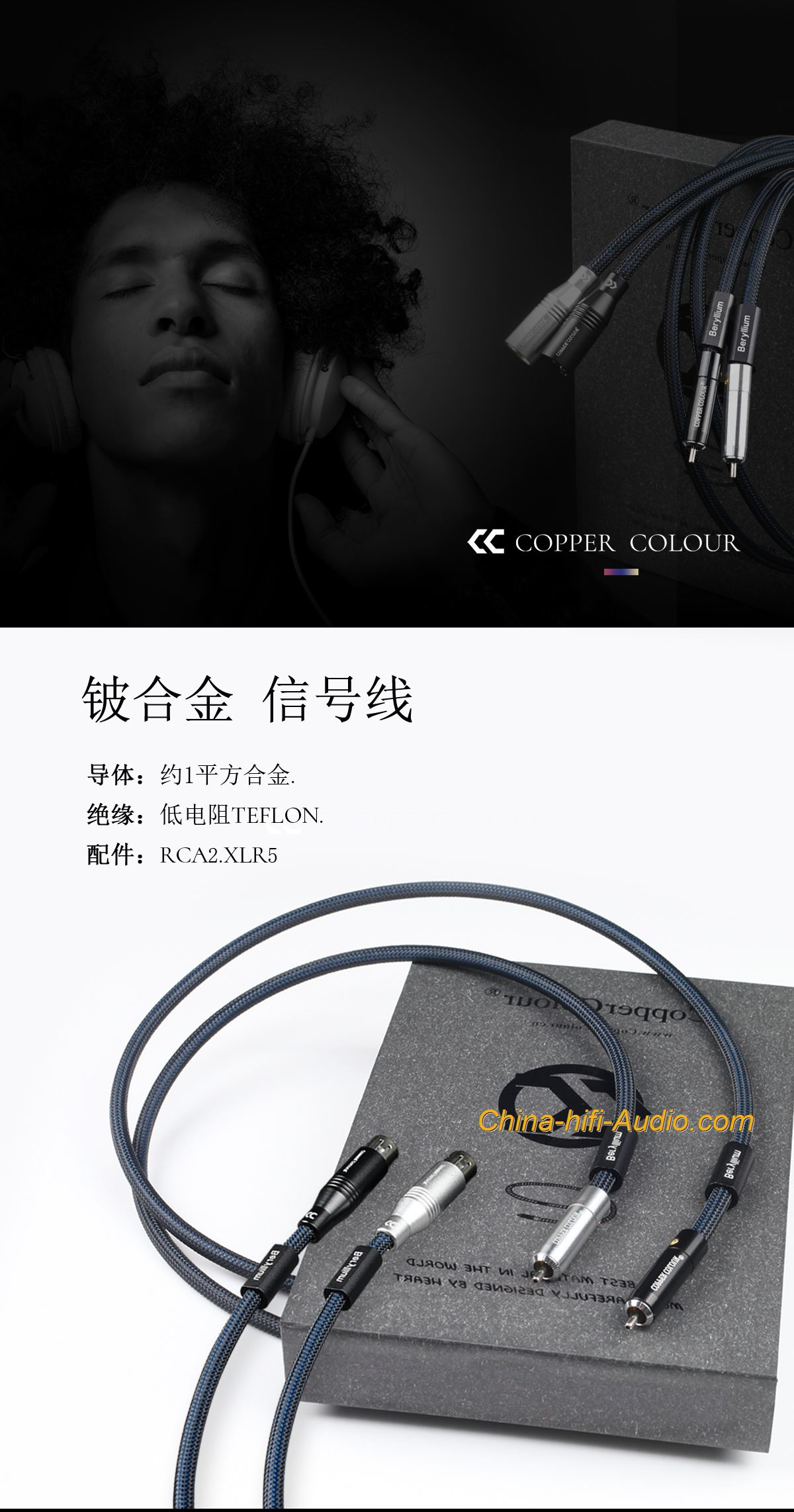 Coppercolor Cc Copper Coax Be Rca Hifi Audio Cable Beryllium Alloy Coaxial To Pair Of Audiophile Interconnect Cables 2 Plugs 1 Meter 50 Meters Length Can Customized If The You Need Is Not Shown