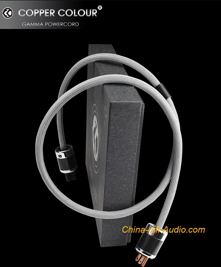 CopperColour CC GAMMA audiophile OCC Silver powercord AU/US/EUR Schuko Plug