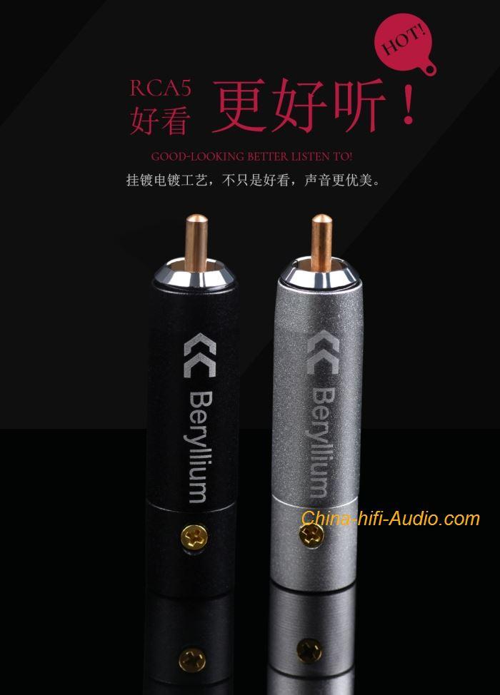 CopperColour CC Hi-Fi RCA-V Signal connector Beryllium alloy interconnect plug