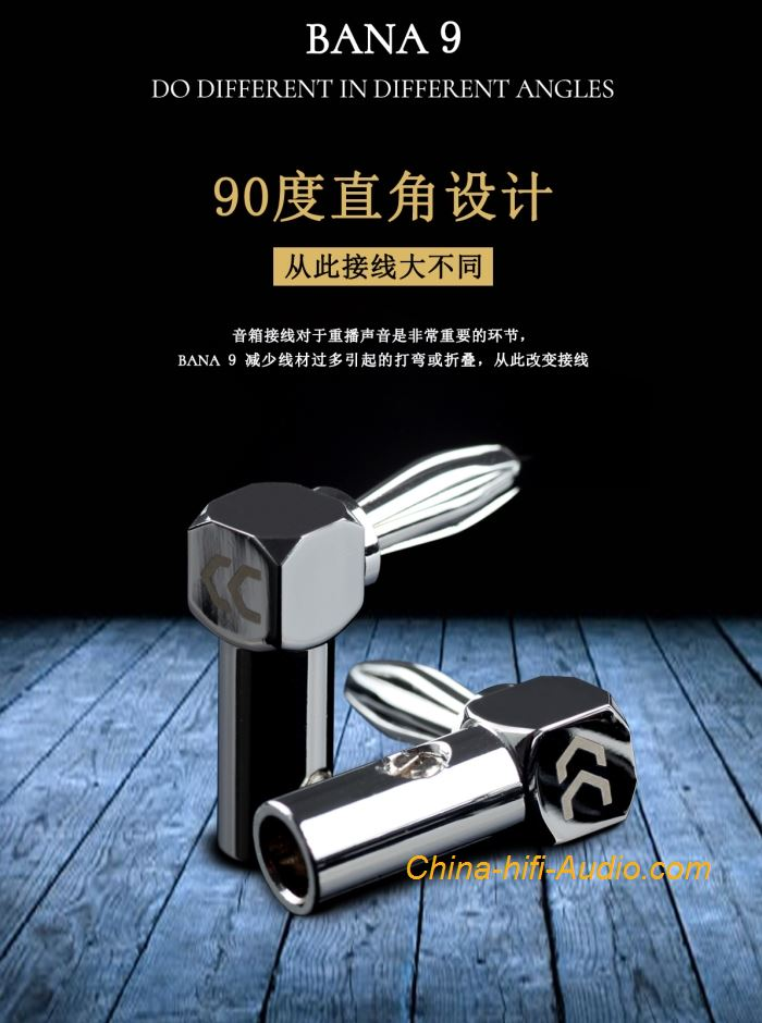 CopperColour CC Hifi audio BANA9 Plug Rhodium-plated Banana connector OFC copper
