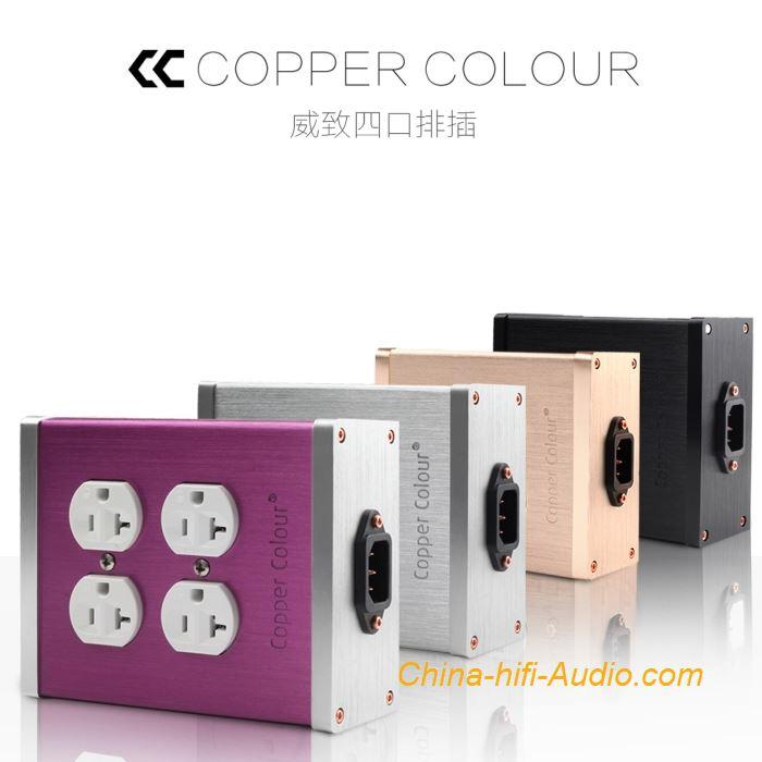 CopperColour CC LASE power Socket Audiophile copper US Plug OFC socket 4 Jack
