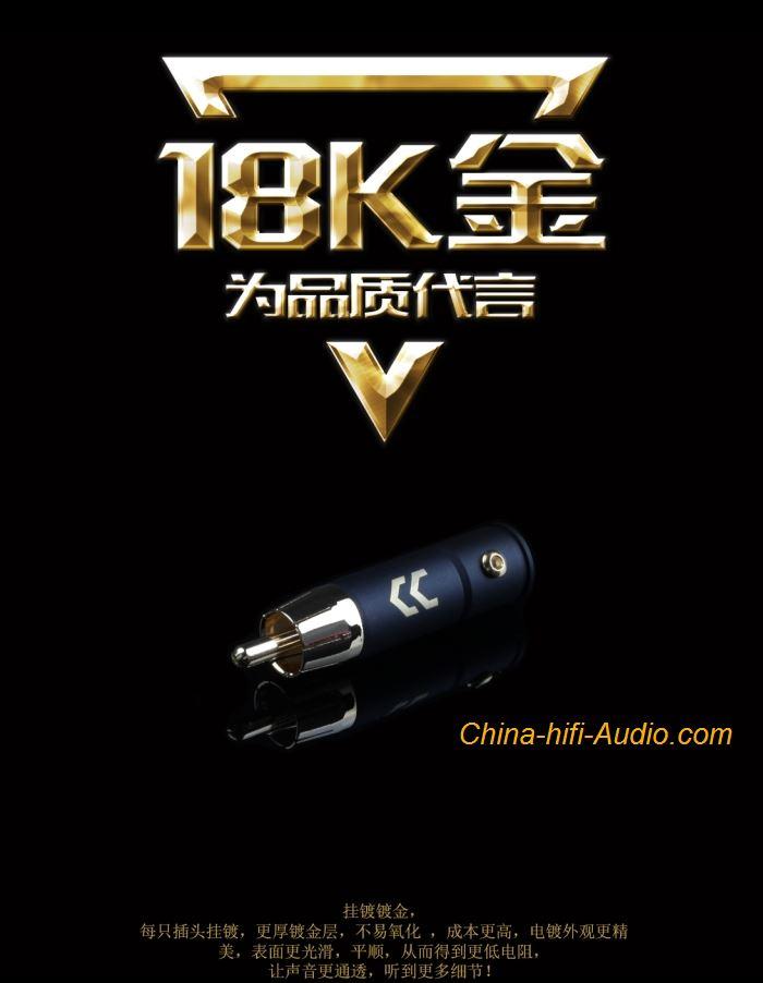 CopperColour CC RCA-1 Signal cable plug Hifi audio Copper Gold-plated connector