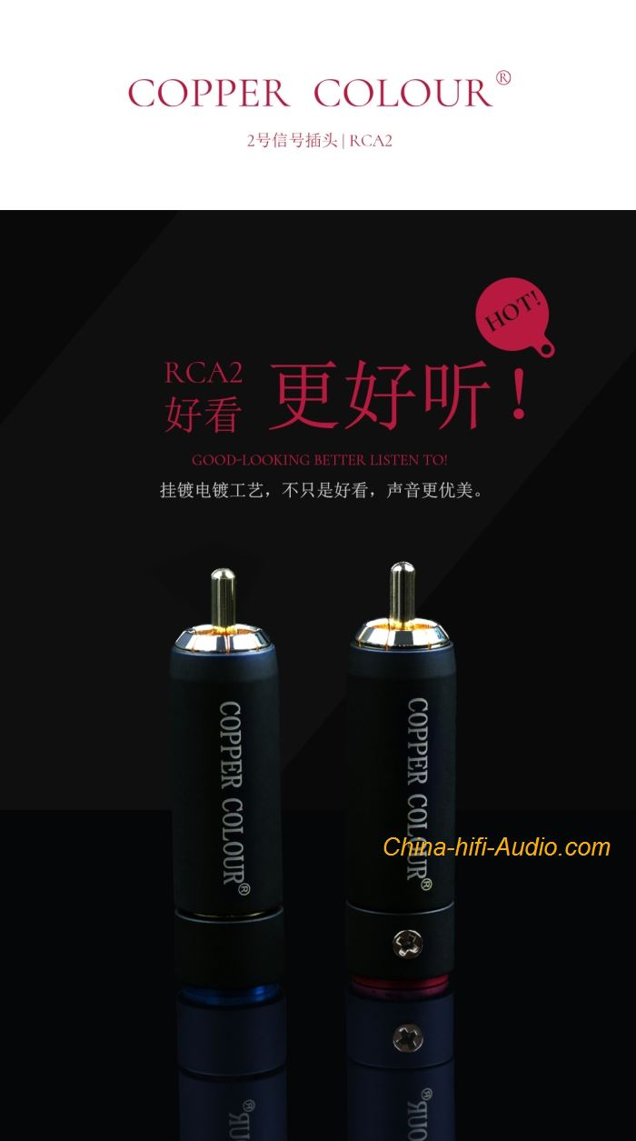 CopperColour CC RCA-II Signal plug Hifi pure Copper Gold-plated RAC connector