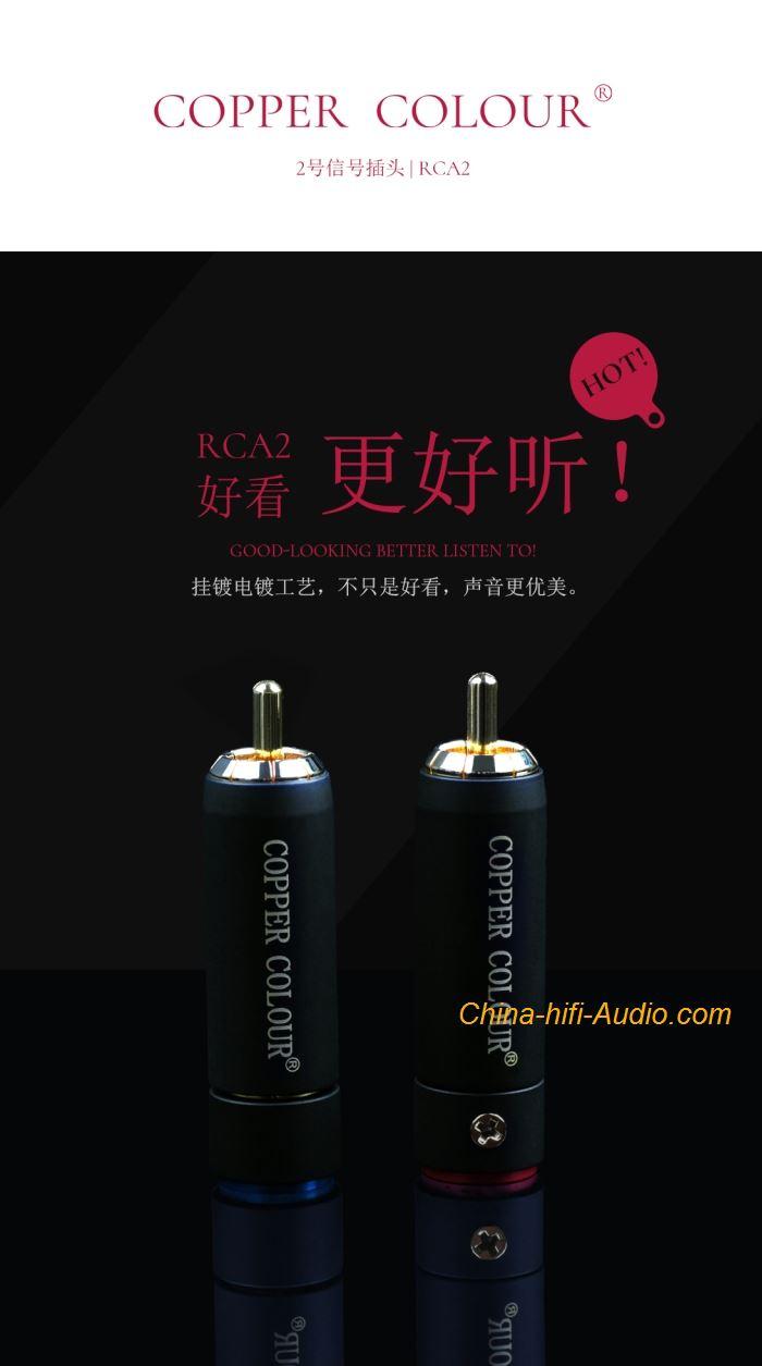 CopperColour CC RCA-II Signal plug Hifi pure Copper Gold-plated RAC connector - Click Image to Close