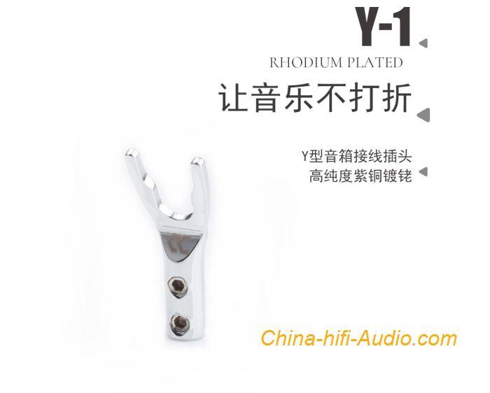 CopperColour CC Rhodium-plated Y Plug for Hifi audio amplifier OFC U Connector