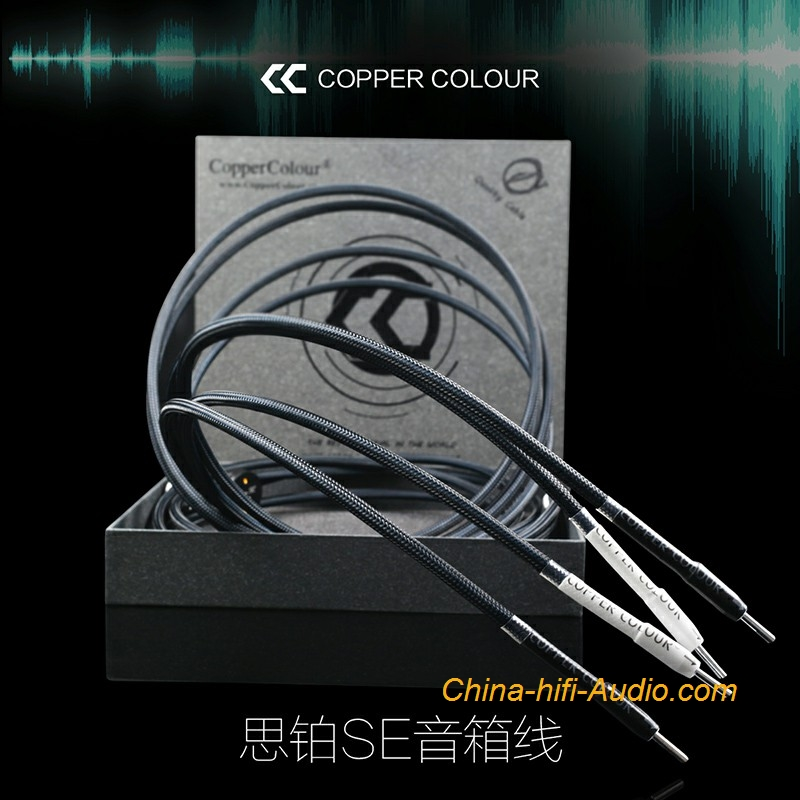 CopperColour CC Whisper SE loudspeaker cable Banana Plugs speaker cords a Pair