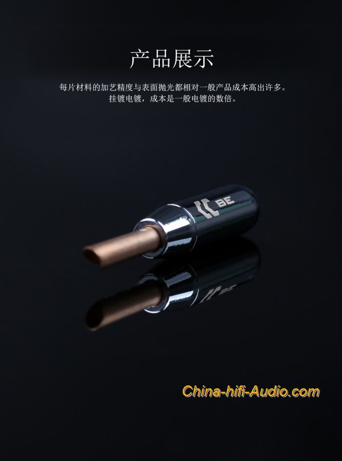 CopperColour CCD Banana Connector Beryllium Alloy HiFi audio loudspeaker Plug