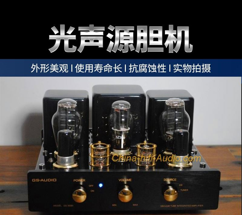 GS-AUDIO GS-300BI HIFI audio vacuum tube amplifier 300B class A Single-ende amp