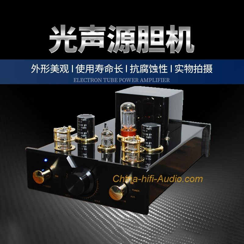 GS-AUDIO GS-PRE7 HIFI vacuum tube preamplifier audio household amplifier black
