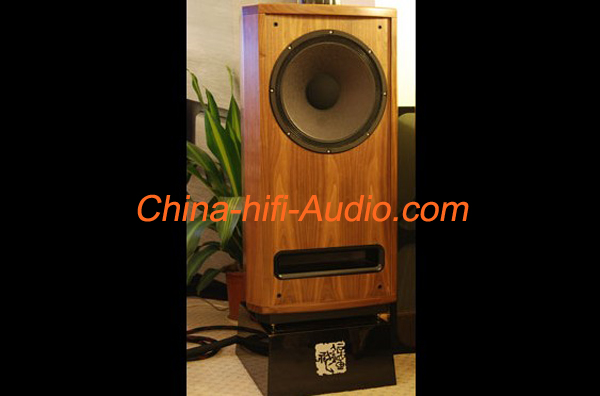 JungSon Coaxial Loudspeakers Hifi Audio music speakers