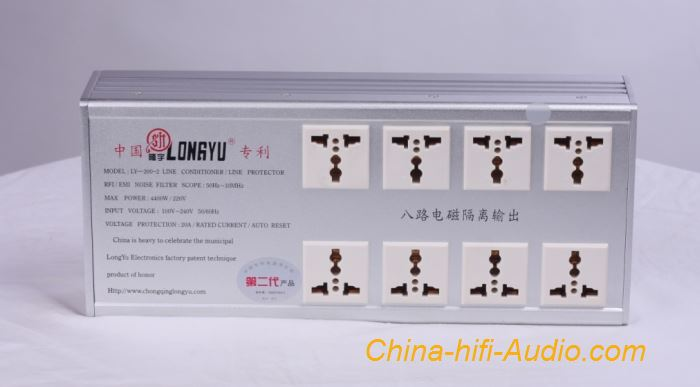 LongYu LY-200-2 Power Socket power purifier Filter radiation protection 8 Outlet