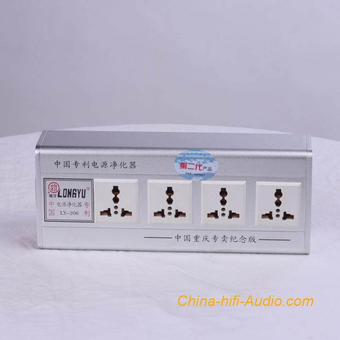 LongYu LY-206 High-end Power filter Isolated voltage purifier power socket 52BP