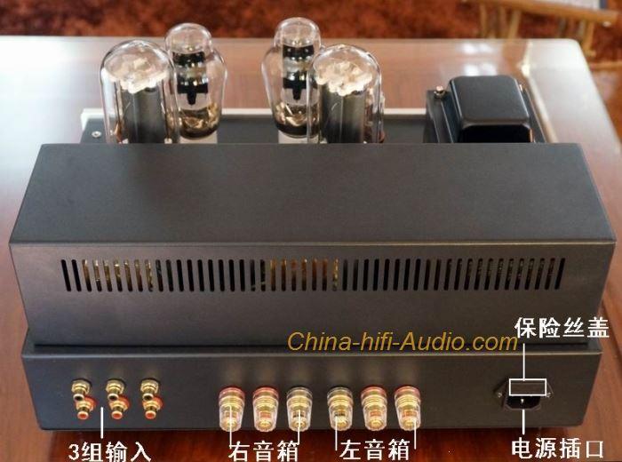 LaoChen 300B 845 Tube Amplifier Single-Ended Class A Amp