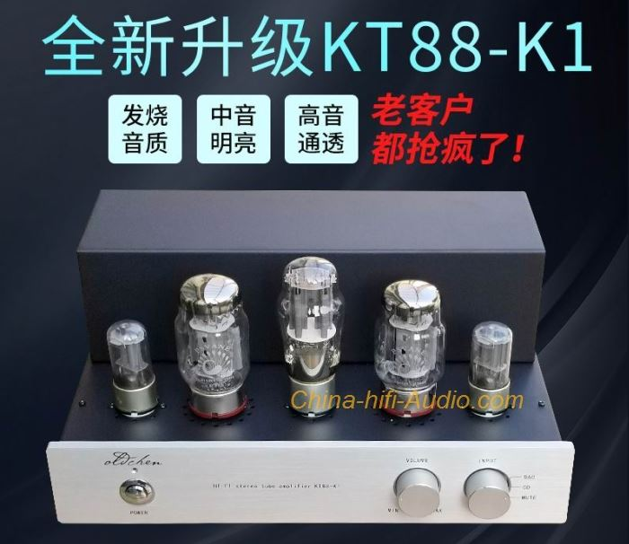 OldChen KT88-K1 tube amplifier class A HIFI Audio amp handmade scaffolding - Click Image to Close