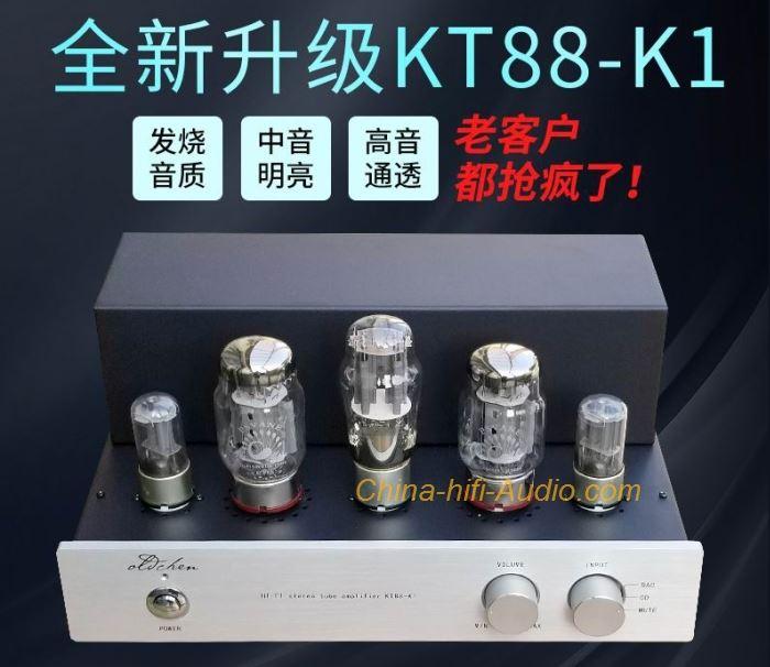 OldChen KT88-K1 tube amplifier class A HIFI Audio amp handmade scaffolding