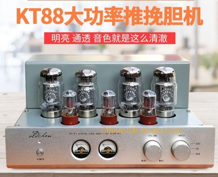 OldChen KT88-K3 Tube Amplifier HIFI Push-Pull Class A handmade Scaffolding amp