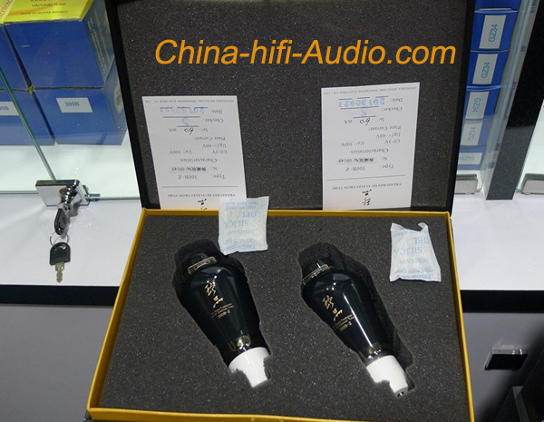 Shuguang treasure 300B-Z Vacuum tube Collection Matched pair