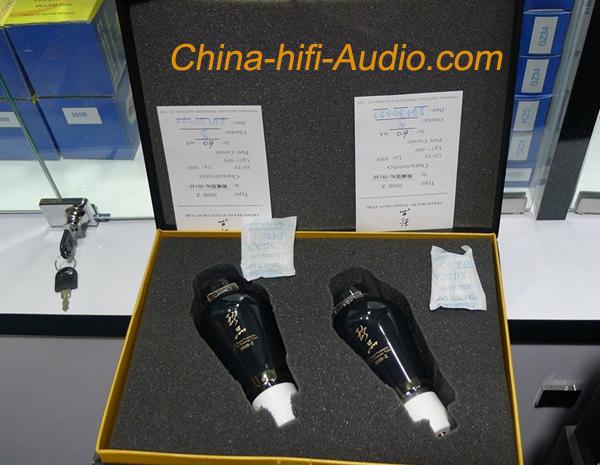Shuguang treasure 300B-Z Vacuum tube Collection Matched pair [MUIA9831177]