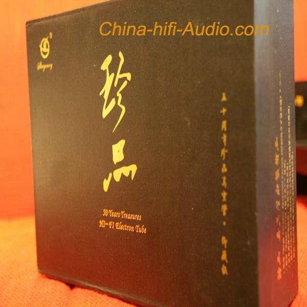 ShuGuang Treasure 6CA7-Z Vacuum Tube Collection Ver pair
