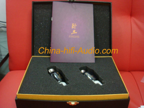 Shuguang Treasure CV181-Z Vacuum tube pair Collection Version