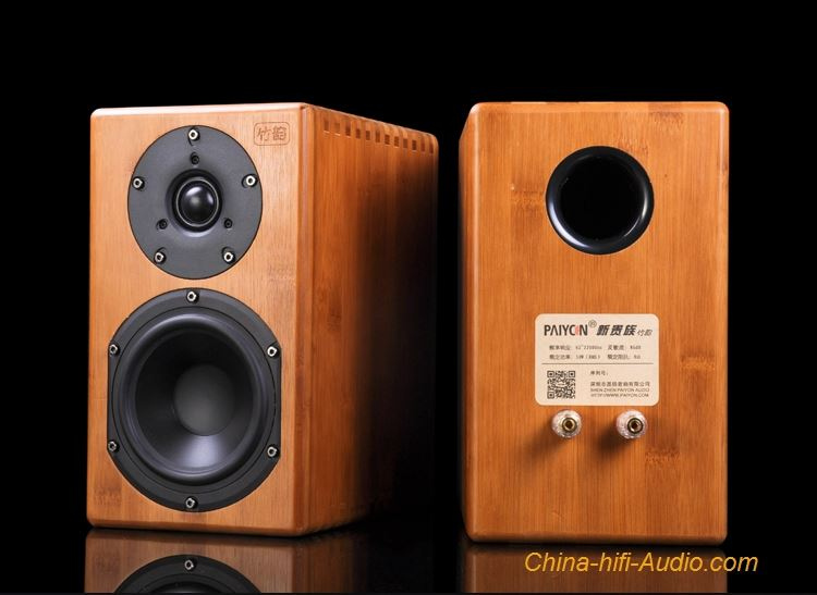 PAIYON Bamboo rhyme hifi bookshelf speakers 5 inch audiophile Passive speaker