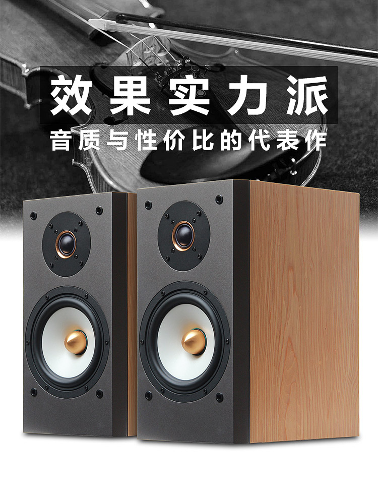 RFTLYS DX62 audiophile hifi desktop speaker woodgrain a pair