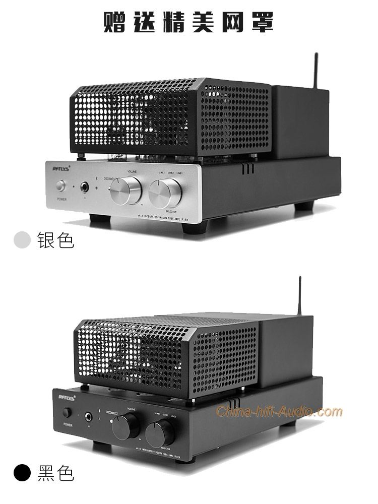 RFTLYS EA1A EL34 tube headphone amplifier &hifi Integrated amp with bluetooth