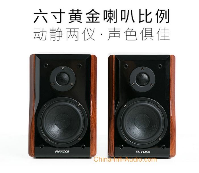 RFTLYS K1 audiophile bookshelf speaker wood hifi loudspeaker 6 inches