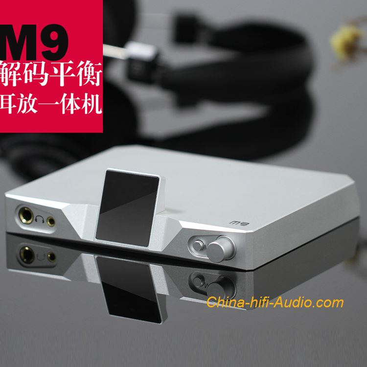 SMSL M9 32bit/768kHz DSD512 Asynchronous DSD DAC with Balanced Headphone Amplifi