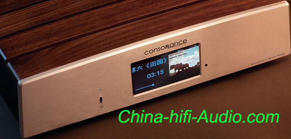 Consonance Reference7 hifi Audio Digital Music Player