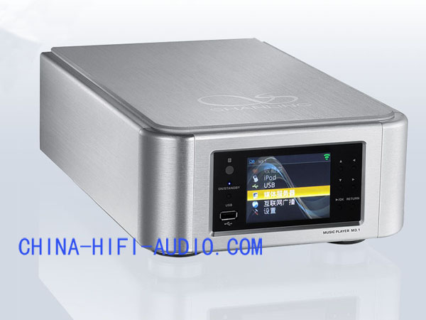 Shanling M3.1 Digital media renderer DMR music player PC Network