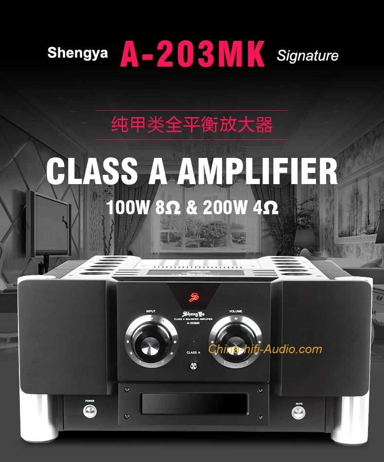 Shengya A-203MK Signature full balanced XLR Class A Integrated amplifier