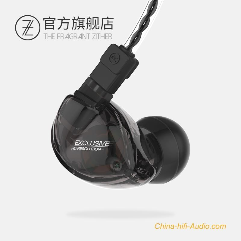 The Fragrant Zither E1 In-ear Monitor HIFI earphones Noise cancelling earbuds